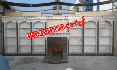 IMG 20201113 171424 copy 1024x614