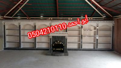 IMG 20201113 171436 copy 1024x576