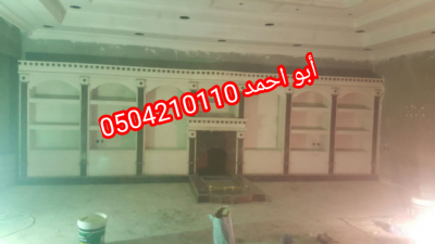 IMG 20201113 171447 copy 1024x576