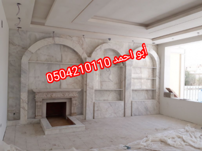 IMG 20201113 171457 copy 1024x768
