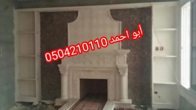 IMG 20201113 171517 copy 1024x576
