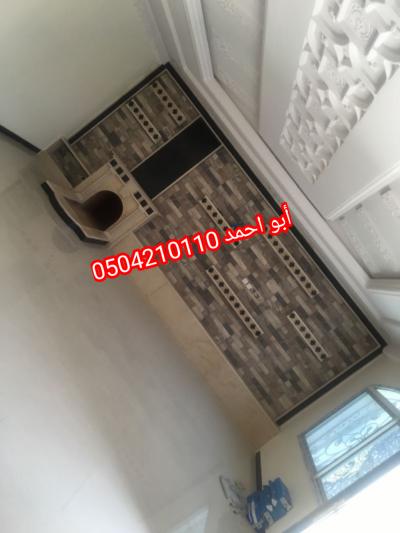 IMG 20201113 171535 copy 1024x1365