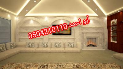 IMG 20201113 171553 copy 1024x576