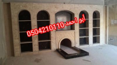 IMG 20201113 171601 copy 1024x576