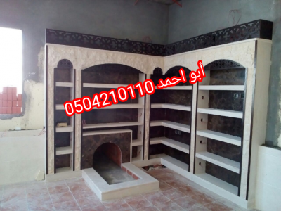 IMG 20201113 171610 copy 1024x768