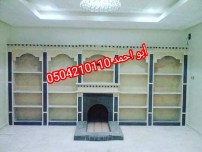 IMG 20201113 171638 copy 1024x768