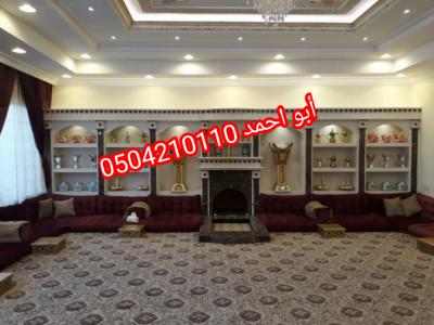 IMG 20201113 171646 copy 1024x768