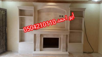 IMG 20201113 171654 copy 1024x576 1