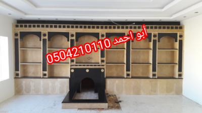 IMG 20201113 171702 copy 1024x576