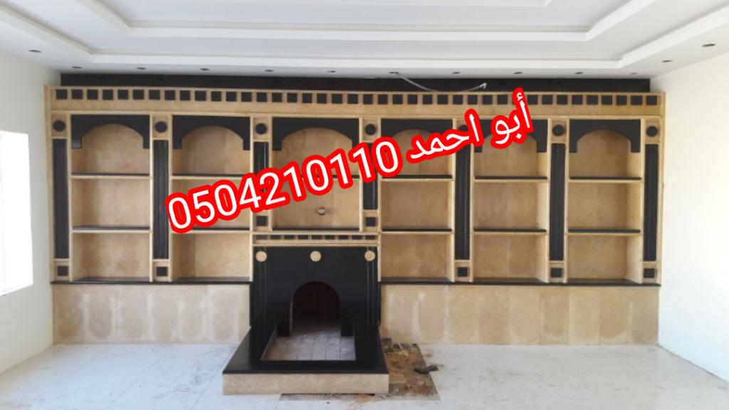 IMG 20201113 171711 copy 1024x576