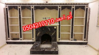 IMG 20201113 171719 copy 1024x576