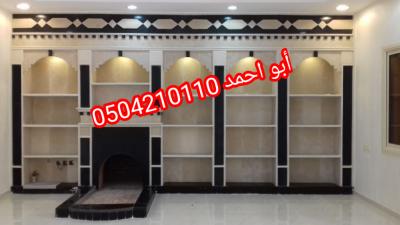 IMG 20201113 171726 copy 1024x576 1