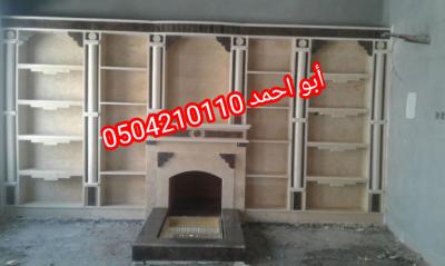 IMG 20201113 171741 copy 1024x614