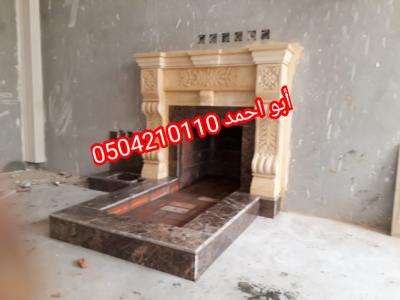 IMG 20201113 171758 copy 1024x768