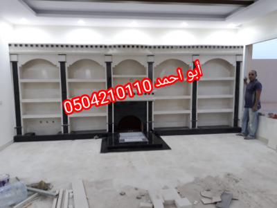IMG 20201113 171805 copy 1024x768