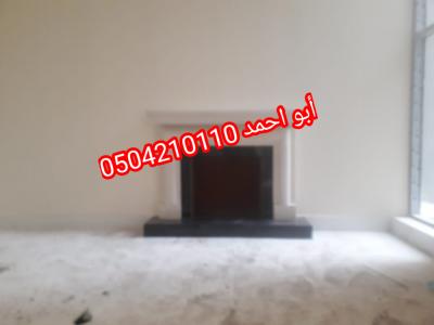 IMG 20201113 171836 copy 1024x768