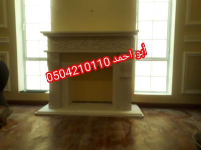 IMG 20201113 171843 copy 1024x768