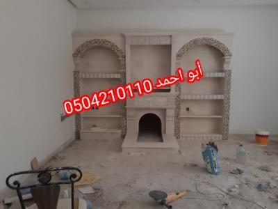 IMG 20201113 171850 copy 1024x768