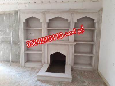 IMG 20201113 171857 copy 1024x768