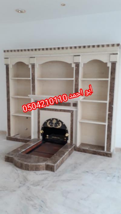 IMG 20201113 171953 copy 1024x1817