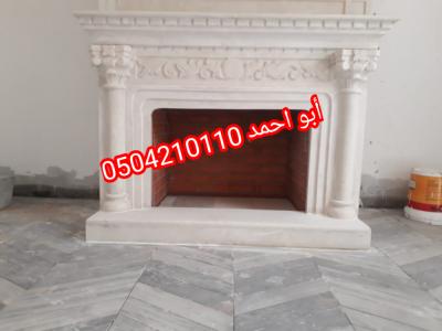 IMG 20201113 173224 copy 1024x768