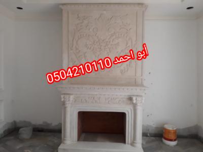IMG 20201113 173240 copy 1024x768