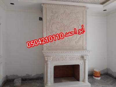 IMG 20201113 173251 copy 1024x768