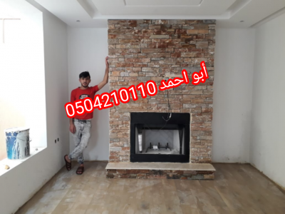 IMG 20201113 173346 copy 1024x768