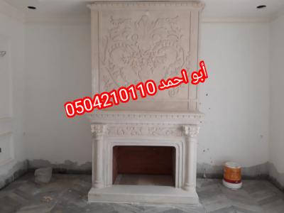IMG 20201113 173354 copy 1024x768