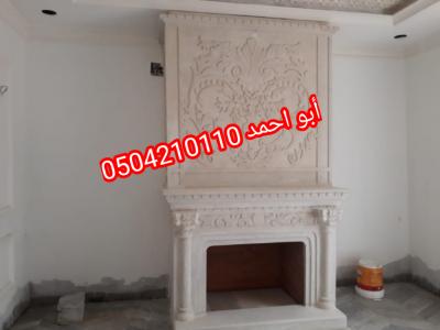 IMG 20201113 173410 copy 1024x768