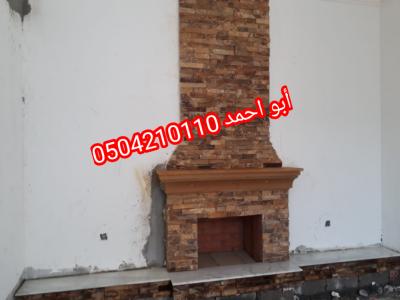 IMG 20201113 173503 copy 1024x768
