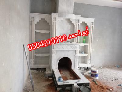 IMG 20201113 191337 copy 1024x768