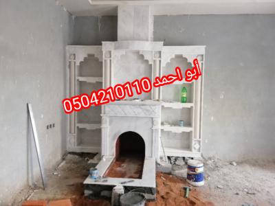 IMG 20201113 191500 copy 1024x768