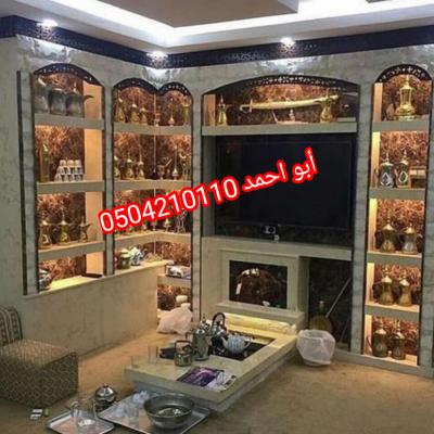 IMG 20201113 191604 copy 1024x1024