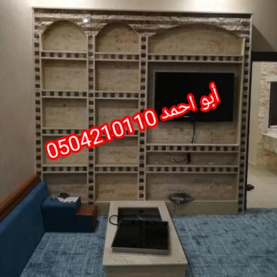 IMG 20201113 191815 copy 540x540
