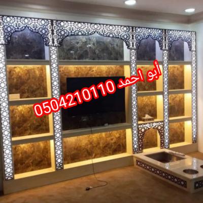 IMG 20201113 191831 copy 540x539