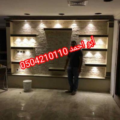 IMG 20201113 191842 copy 540x540