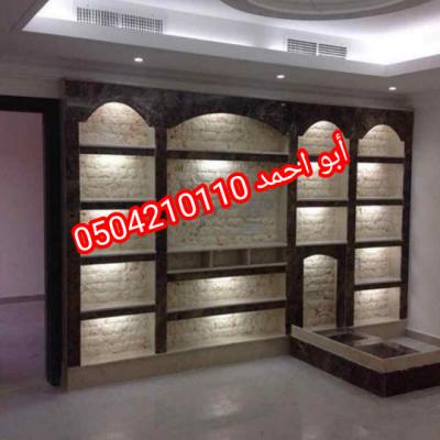 IMG 20201113 191850 copy 540x540
