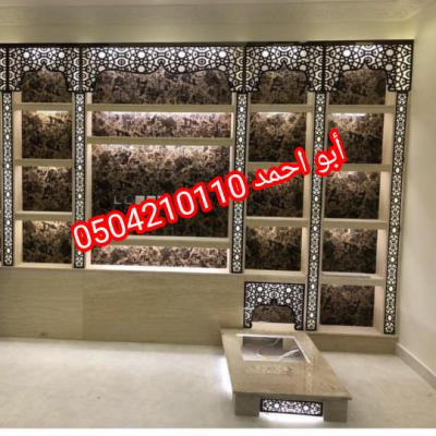 IMG 20201113 191915 copy 540x540
