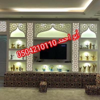 IMG 20201113 191924 copy 540x540
