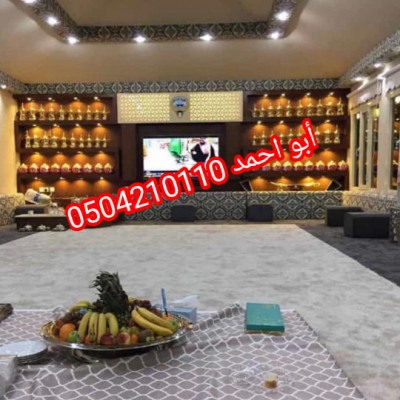 IMG 20201113 191935 copy 540x540