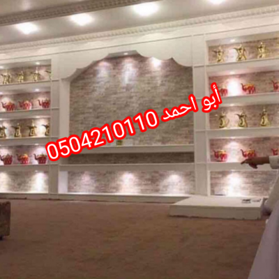 IMG 20201113 191944 copy 540x540