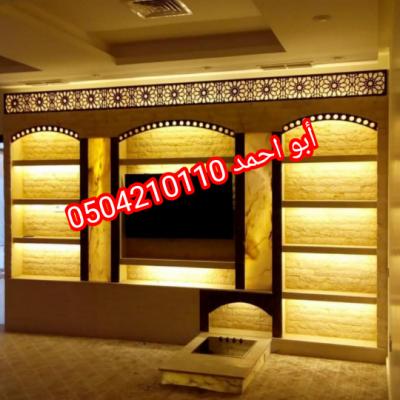 IMG 20201113 192038 copy 540x540 1