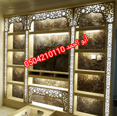 IMG 20201113 192511 copy 540x538