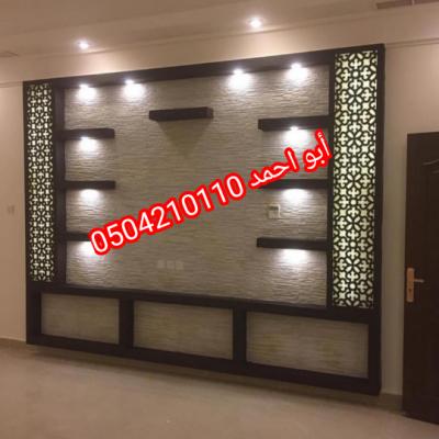 IMG 20201113 192537 copy 540x540