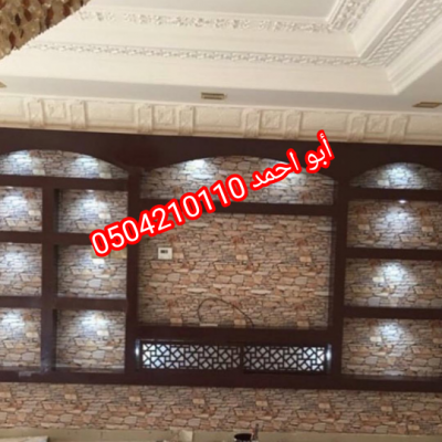 IMG 20201113 192610 copy 540x540
