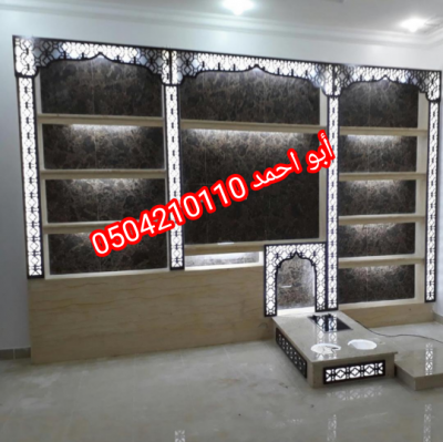 IMG 20201113 192740 copy 540x539