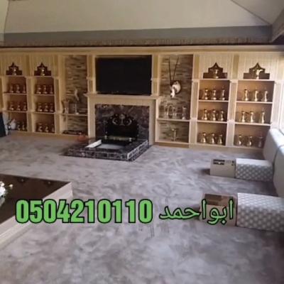 Videoframe 20201113 131010 com.huawei.himovie.overseas copy 540x540