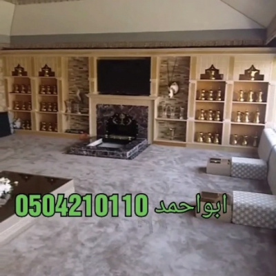 Videoframe 20201113 131011 com.huawei.himovie.overseas copy 540x540