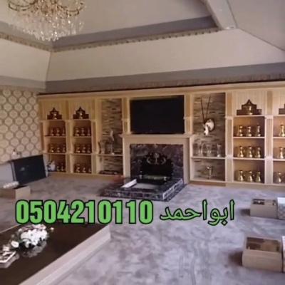Videoframe 20201113 131013 com.huawei.himovie.overseas copy 540x540